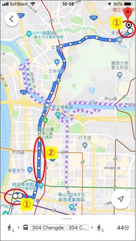 GoogleMaps_台北_故宮博物館_アクセス7