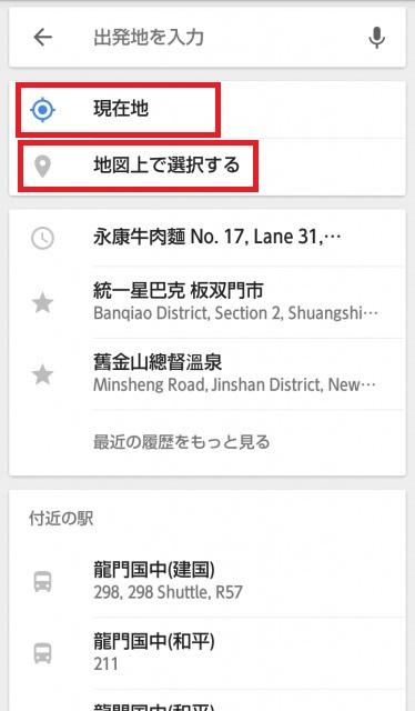 GoogleMaps_13GPS起動時