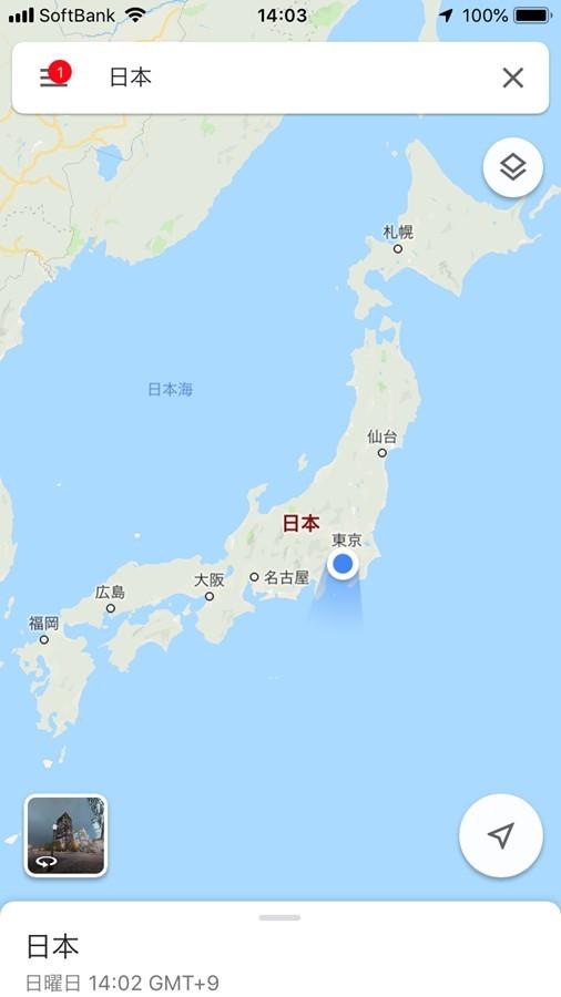 GoogleMaps_Japan