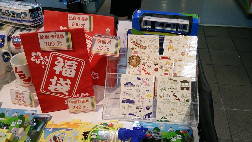 台北_メトロ商品館