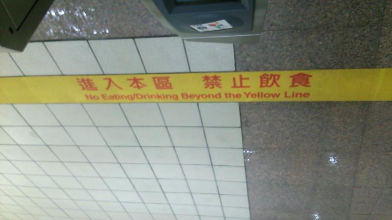 台北_地下鉄MRT_飲食禁止ライン