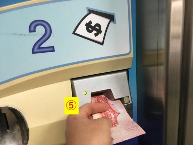 台北_地下鉄MRT_券売機_支払.