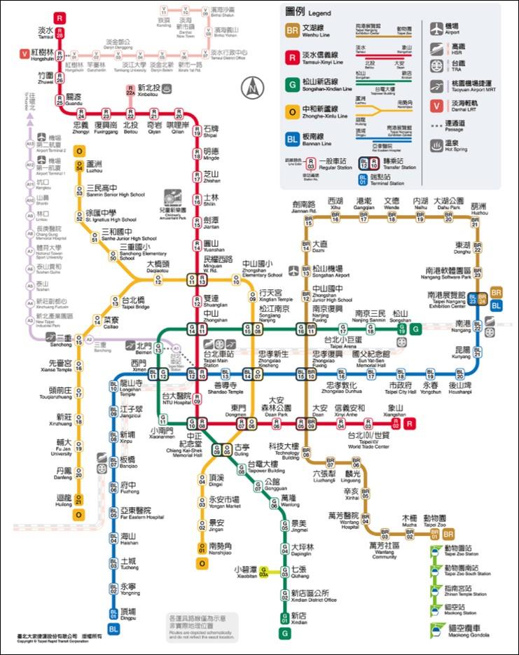 台北MRT_路線図全体