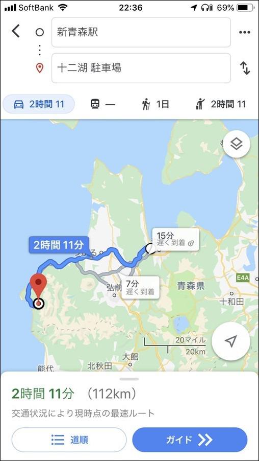 新青森駅から十二湖までのアクセス