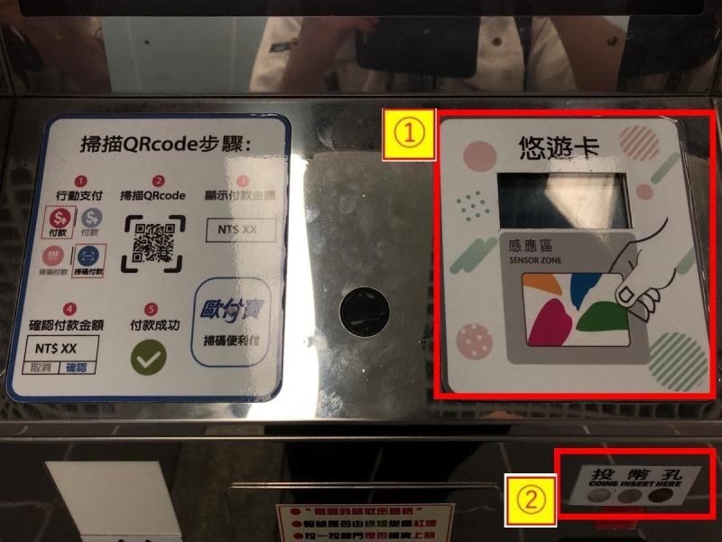 台湾_地下鉄_ロッカー(預け5)