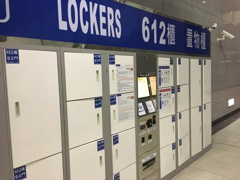 台湾_地下鉄_ロッカー