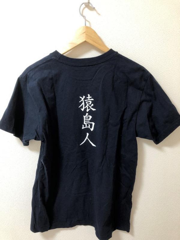 神奈川_猿島_Tシャツ1