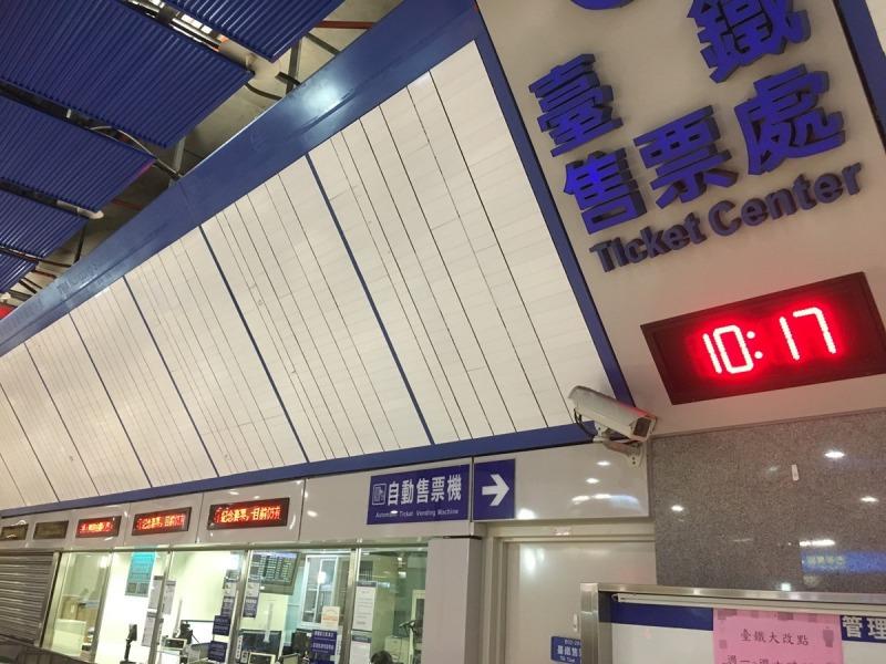 台湾_鉄道_切符売場_窓口2