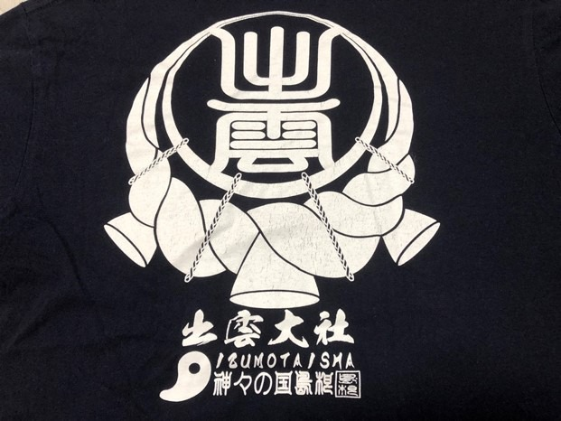 島根_出雲大社_Tシャツ3(背面詳細)