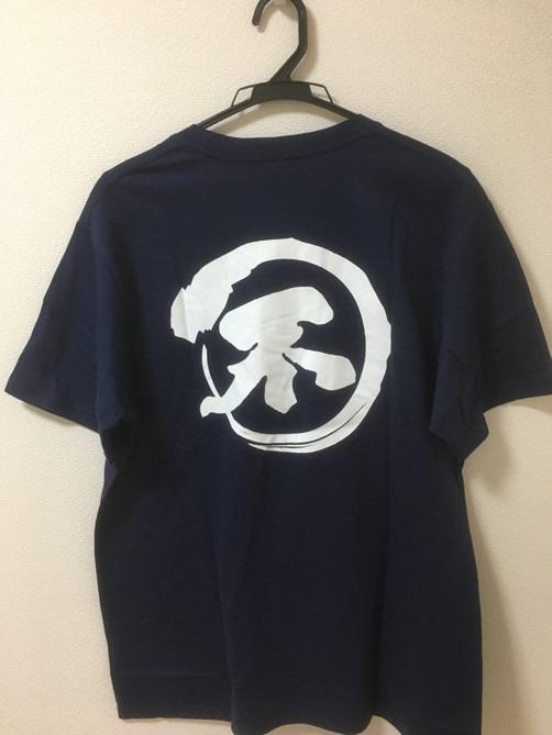 青森_不老不死温泉_Tシャツ3(背面)