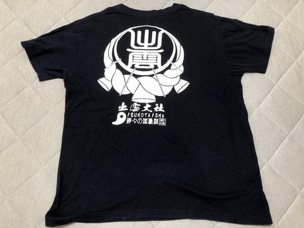 島根_出雲大社_Tシャツ2(背面)