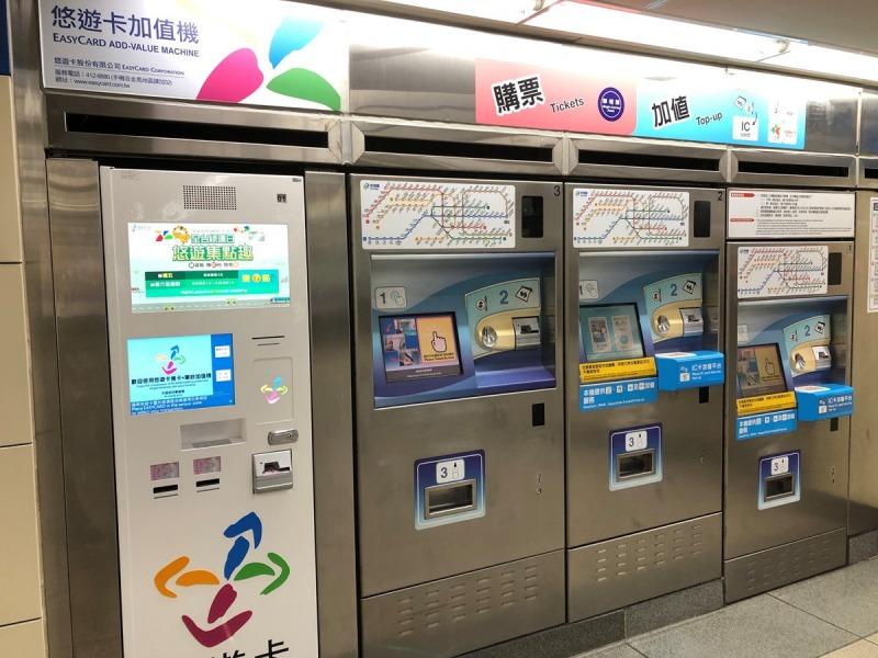 台湾_悠游卡販売機&チャージ機
