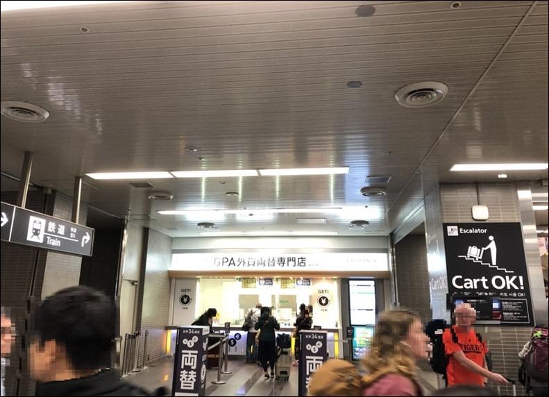 成田空港グループ直営_GPA外貨両替専門店1