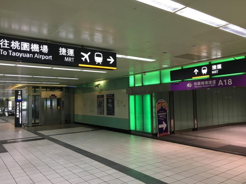 新幹線_桃園駅_MRT乗り換え口
