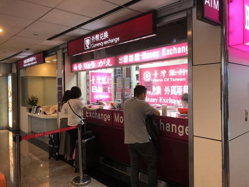 台湾現地の銀行_台湾桃園空港_到着ロビー_台湾銀行