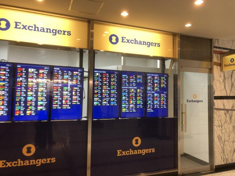 Excahangers_店舗窓口