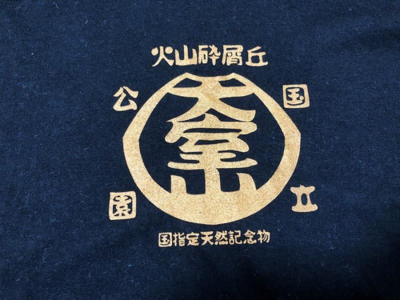 静岡_大室山_Tシャツ3