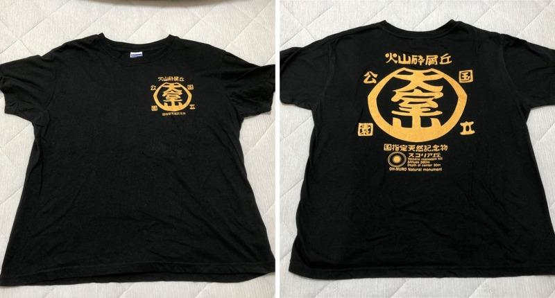 静岡_大室山_Tシャツ4