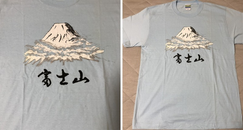 山梨_富士山_Tシャツ1