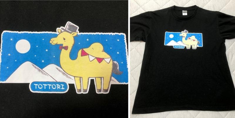 鳥取_砂丘_Tシャツ