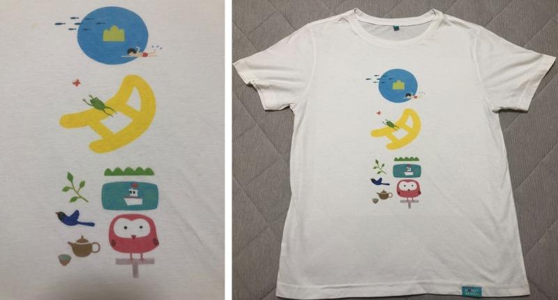 台湾_日月潭_Tシャツ
