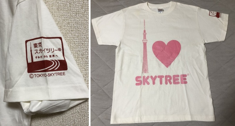 東京_スカイツリー_Tシャツ1