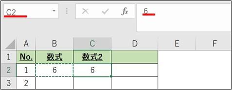 Excel_時短_クイックアクセスツールバー11