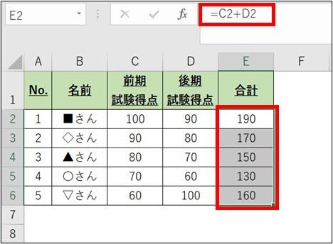 Excel_時短_選択7