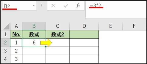 Excel_時短_クイックアクセスツールバー8