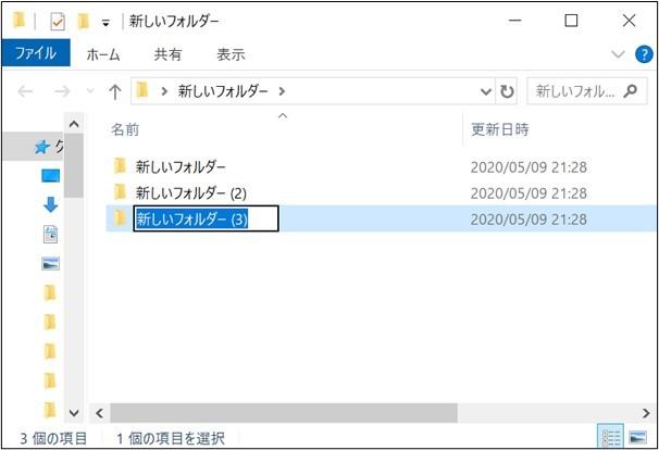 Excel_便利_F2Key_3