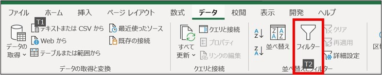 Excel_時短_フィルター6