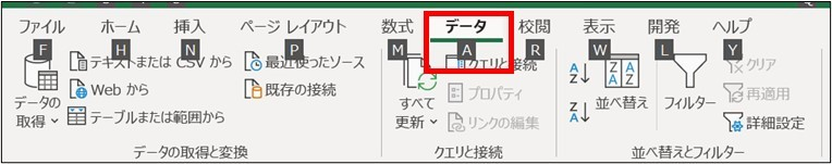 Excel_時短_フィルター5