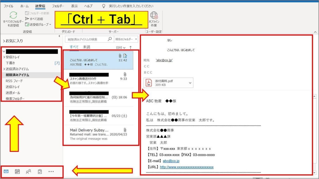 Outlook_Select_2