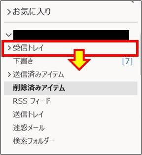 Outlook_Select_3