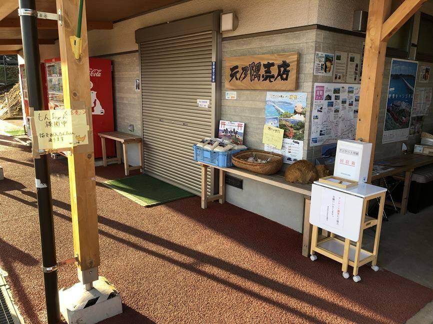 山口県_元乃隅神社5