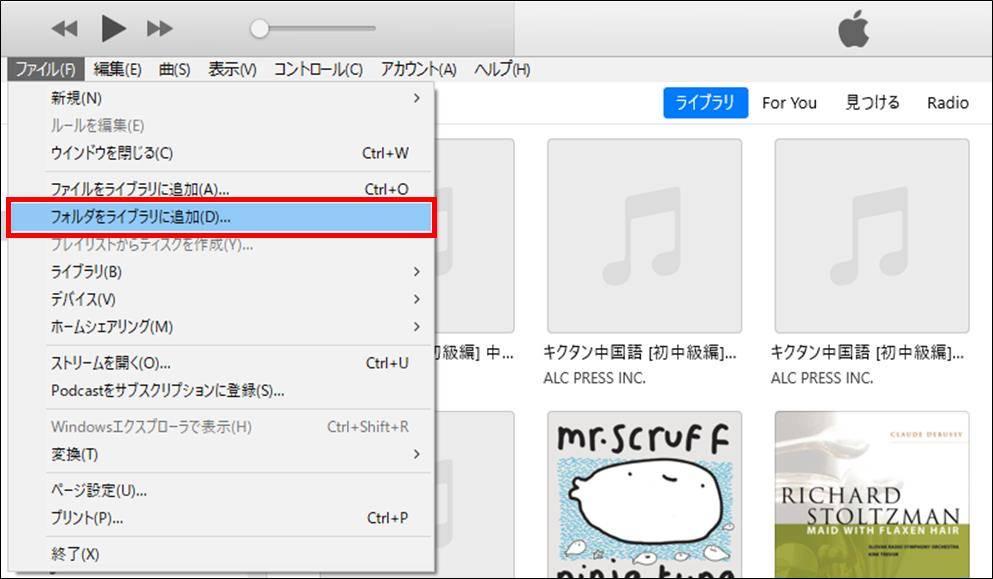 iPod_CD-ROM_Speed_Listenning4