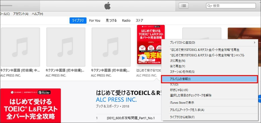 iPod_CD-ROM_Speed_Listenning5