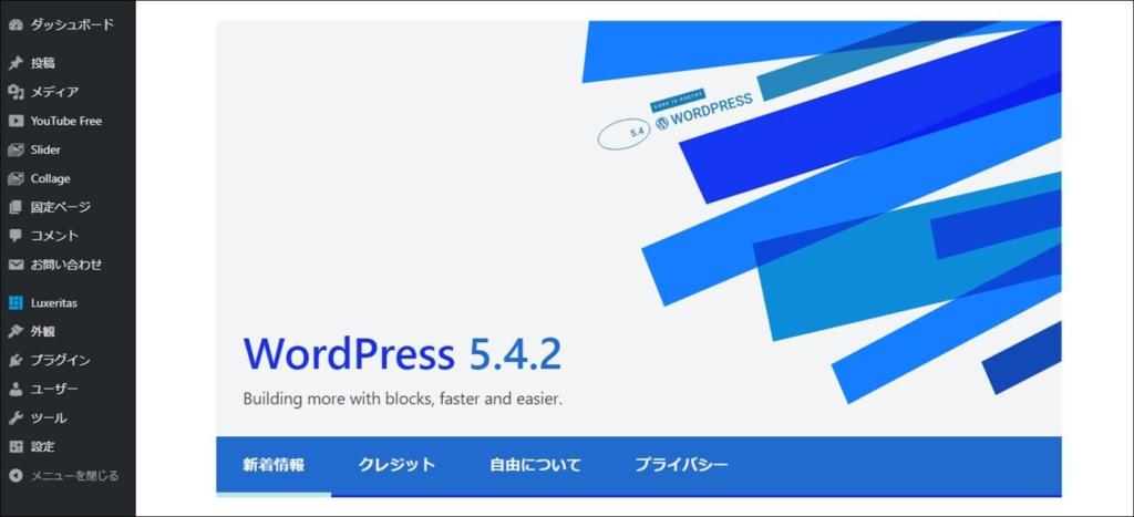 WordPress_投稿_編集できない8