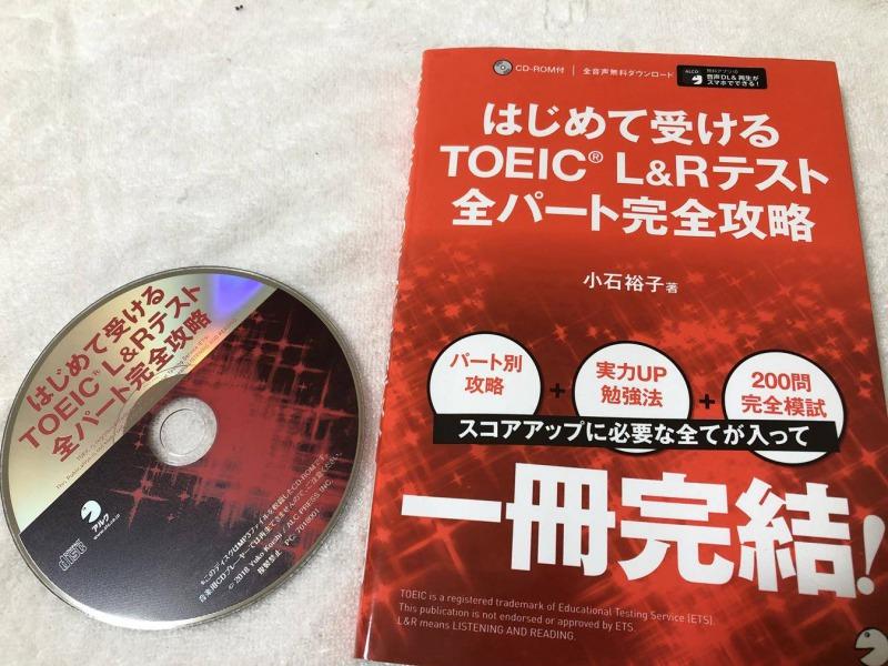 iPod_CD-ROM_Speed_Listenning