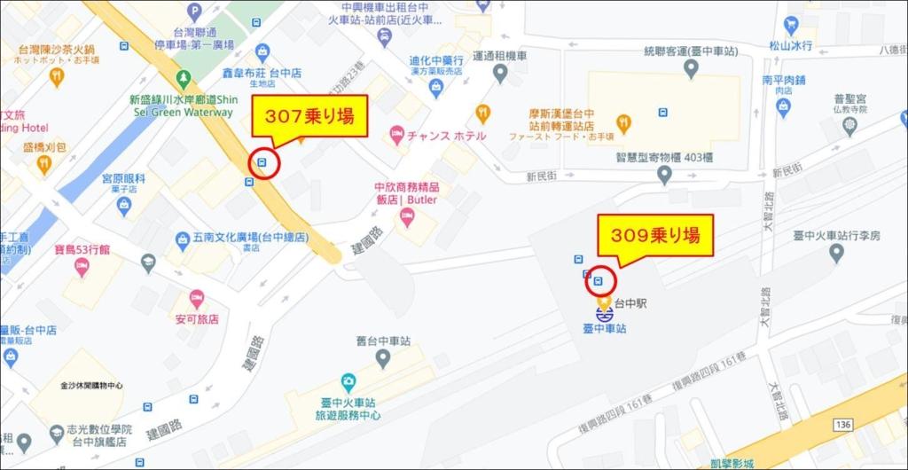 高美湿地_路線バス_鉄道台中駅