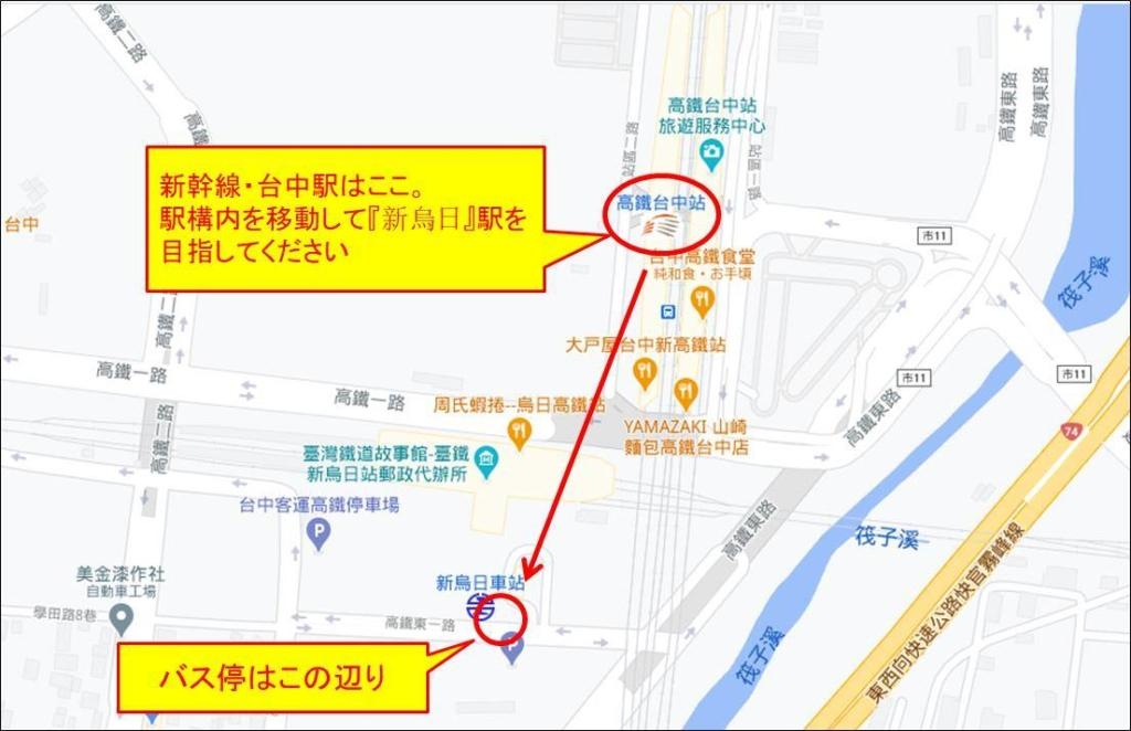 高美湿地_路線バス_新幹線・台中駅