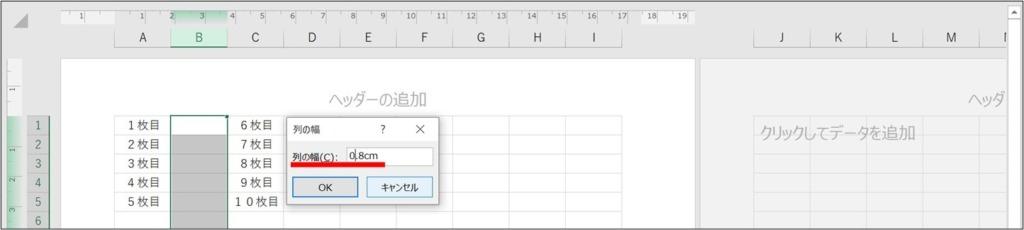 Excel_10等分_10