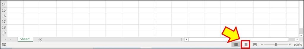 Excel_10等分_2-2