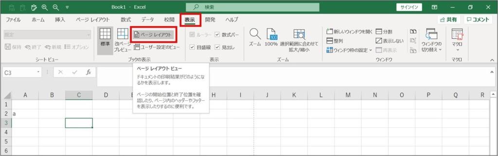 Excel_10等分_2