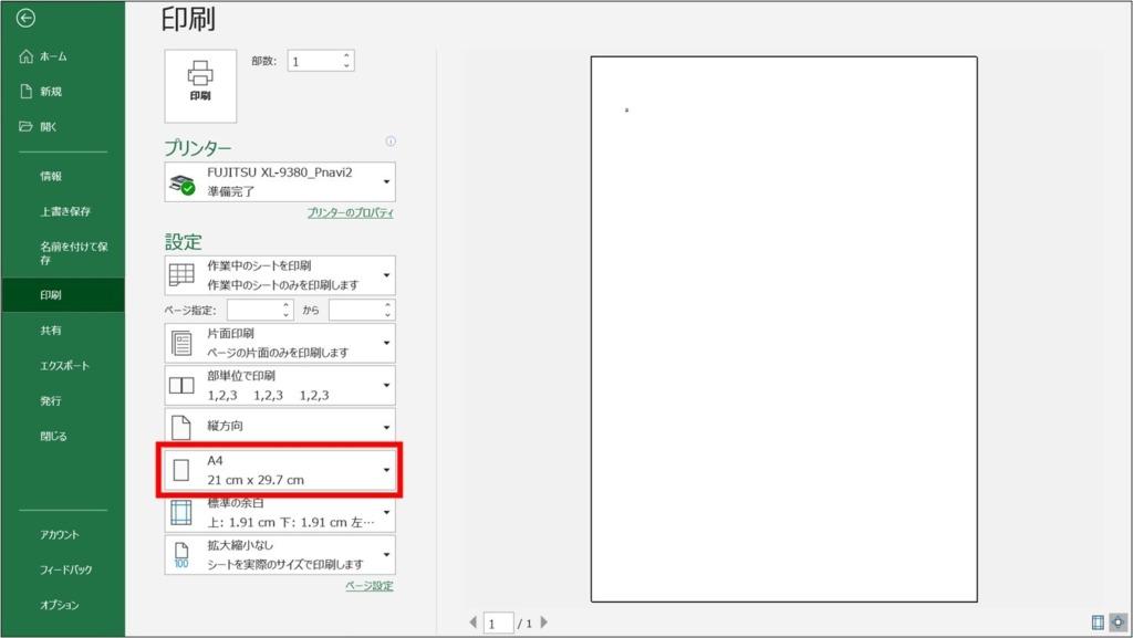 Excel_10等分_1