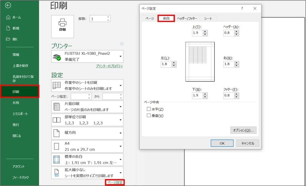 Excel_10等分_5-2