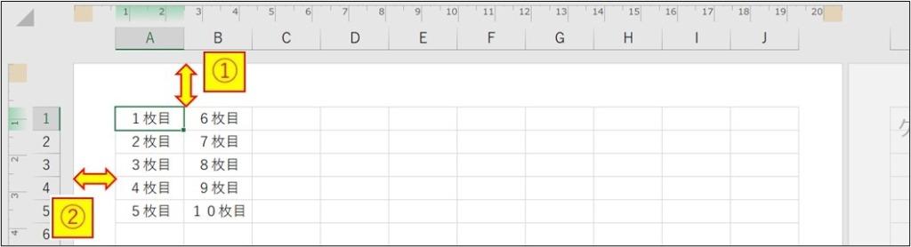 Excel_10等分_6