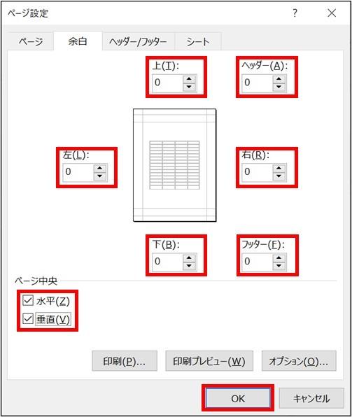 Excel_10等分_5-4
