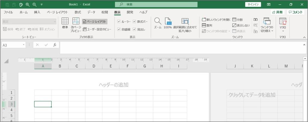 Excel_10等分_3