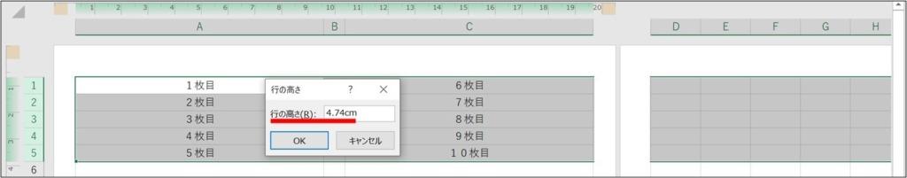 Excel_10等分_11